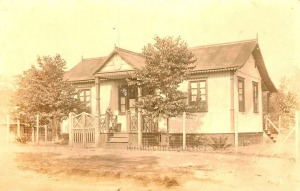Consulado argentino na Av. Brasil, onde atualmente está o centro com Eldorado. (acervo: Loty Ferreira)